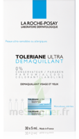 Toleriane Solution démaquillante yeux 30 Unidoses/5ml à Auterive